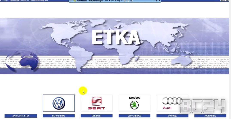 Как пользоваться каталогами запчастей Volkswagen, Audi, Skoda, Seat