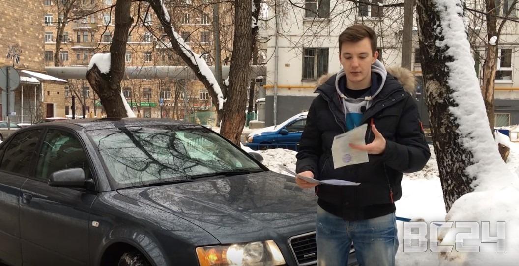 Как ставить автомобили на учет в ГИБДД