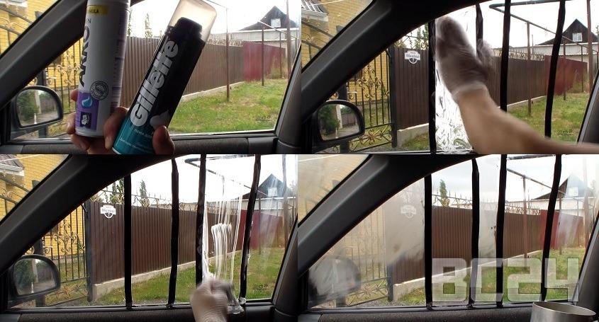 Как убрать запотевание стекол своими руками?