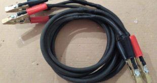 самодельные пусковые провода