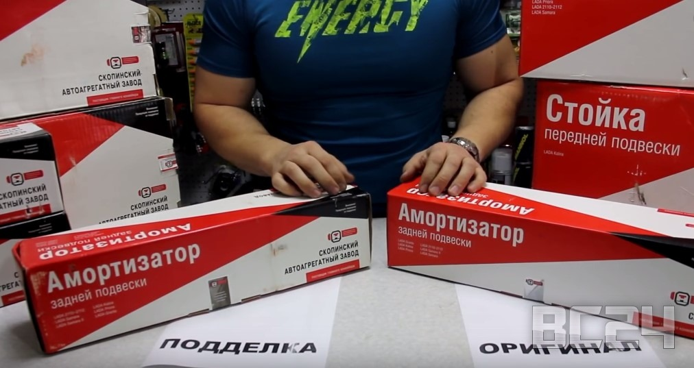 Poddelka amortizatory SAAZ 2 - Что такое сааз фото