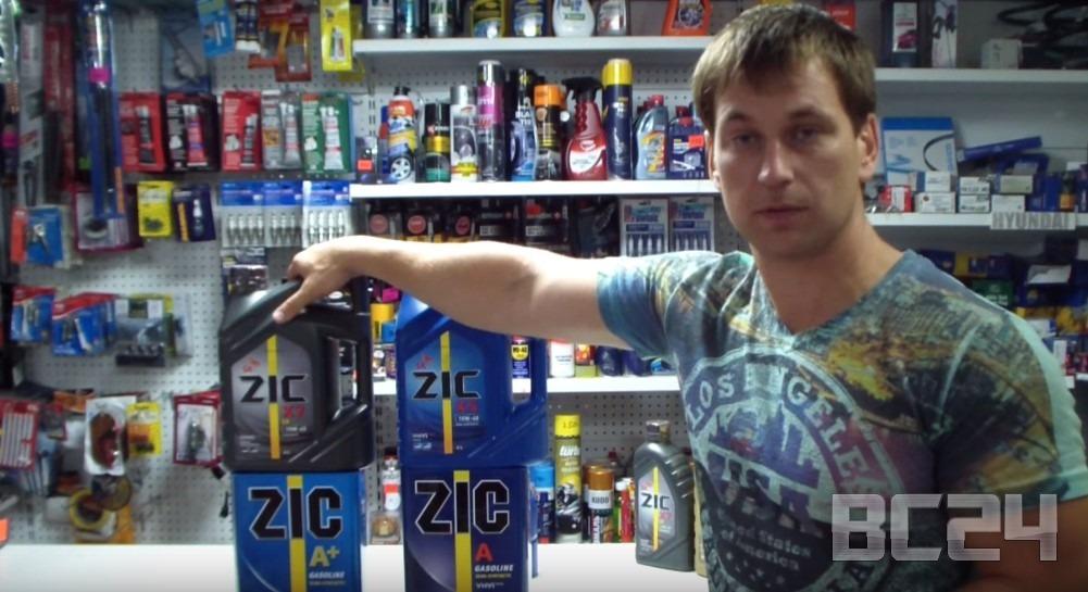 Подделка масла ZIC - как отличить?