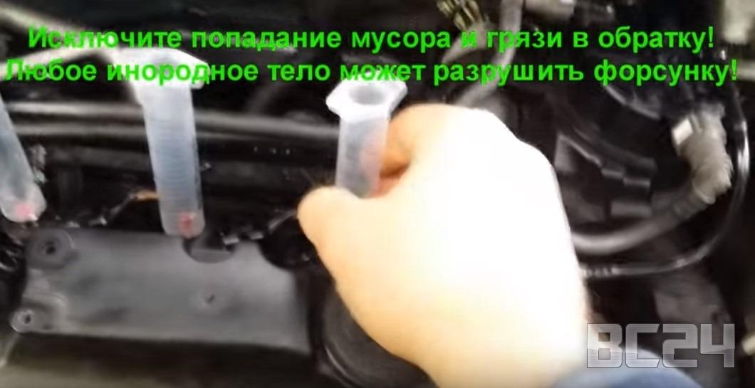 Диагностика дизельных форсунок своими руками
