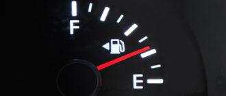 Калькулятор расхода топлива
